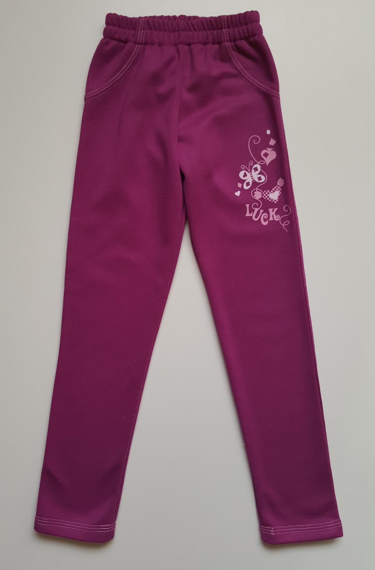30f732e4db gyermekruhabolt.hu - gyermekruha webáruház